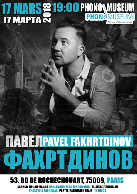 Pavel Fakhrtdinov