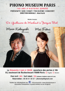 Marie Kobayashi et Mai Fukui